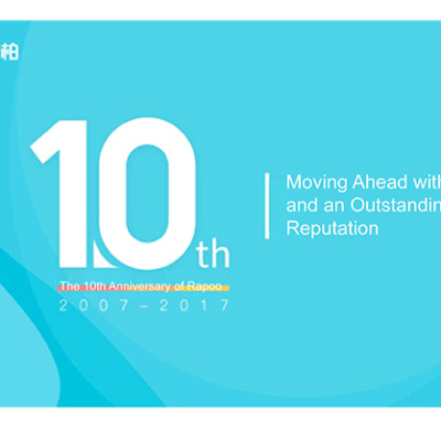 The 10th Anniversary of Rapoo: Moving Ahead with Dreams and an Outstanding Ten-Year Reputation
